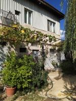 Стопански имот- сушилня в с. Надежден